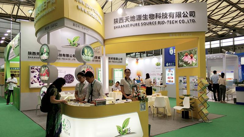 CPHI exhibition in 2017 (13).jpg