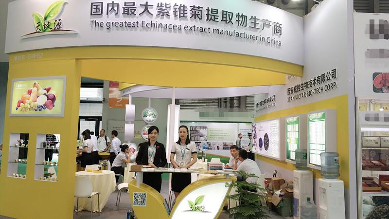 CPHI exhibition in 2017 (1).jpg
